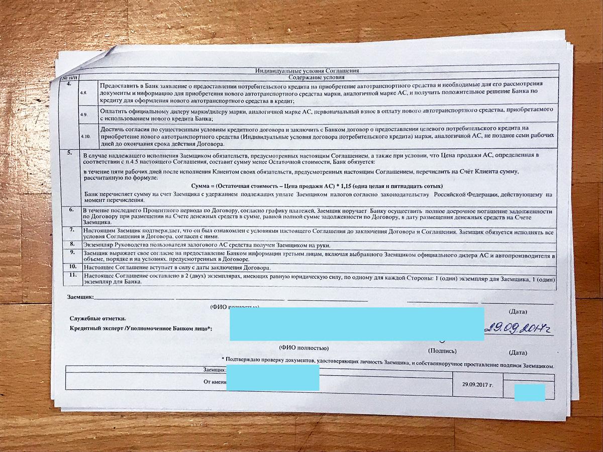 срок действия договора по кредитной карте