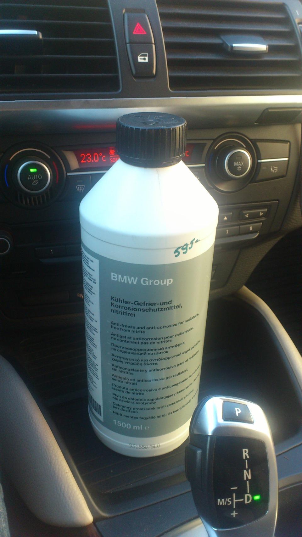 долить охлаждающую жидкость в bmw x6