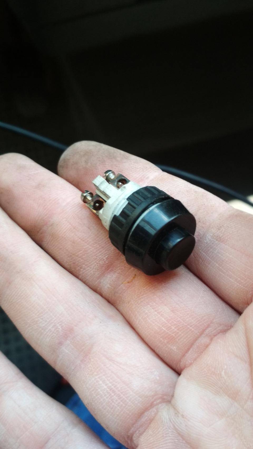 звуковой сигнал на фольксваген транспортер т4