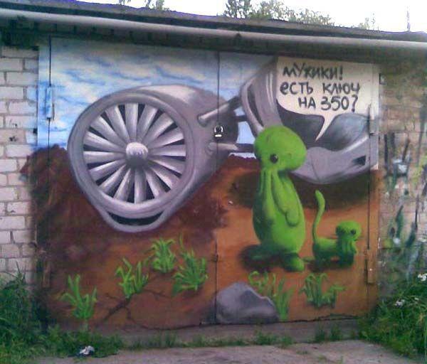 шкатулки смешные картинки на ворота гаража как