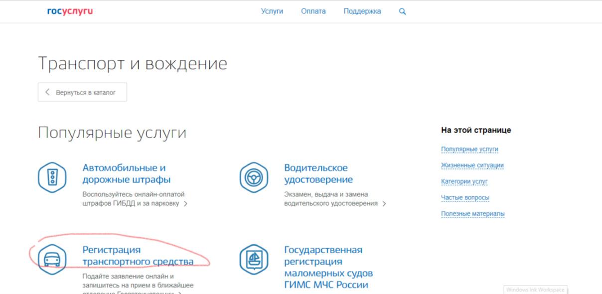 Ренессанс банк онлайн личный кабинет вход