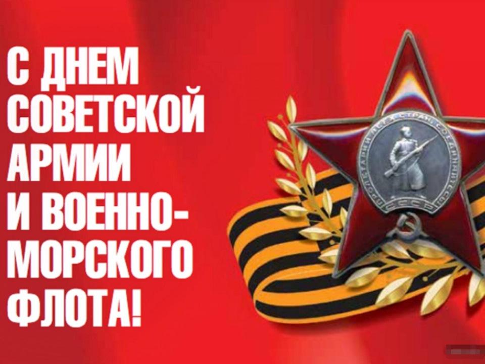 Открытки с днем советской армии и вмф с поздравлениями, надписью боксинг