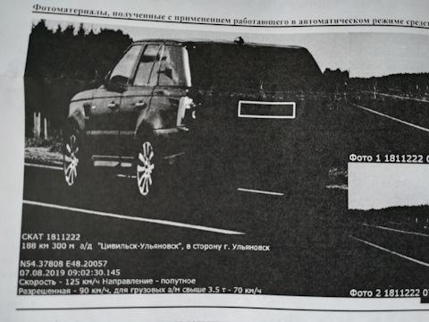 ROZETKA | Фото Туфли Ed-Ge Е48 44 Черные: инструкция. Продажа ... | 360x480