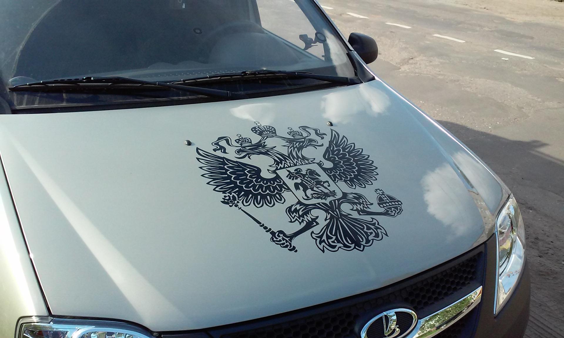 Наклейки россия на автомобиль