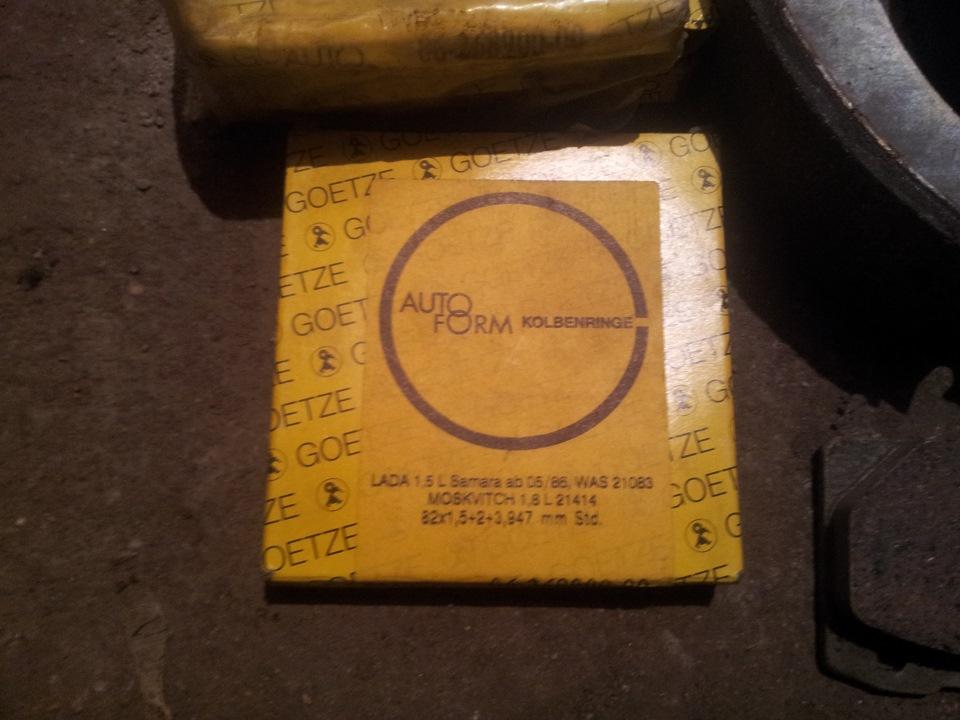 6a4c924s 960 - Экспортные диски ваз 2108