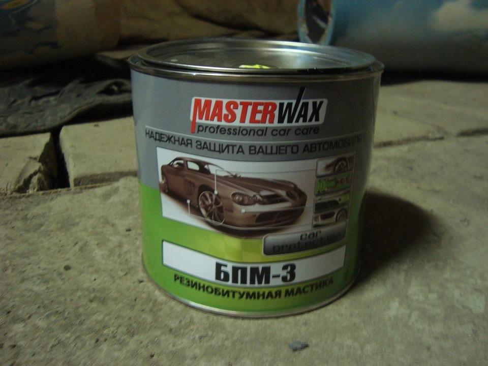 Мастика бпм-3 противошумная декоративные краски для стен нанесение валиком самостоятельно