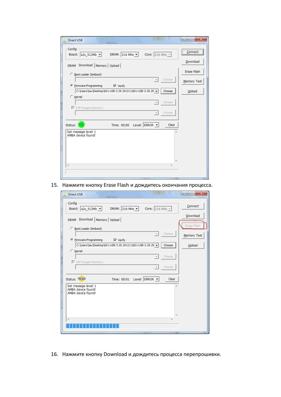инструкция как обновить прошивку на видеорегистраторе texet 1gp