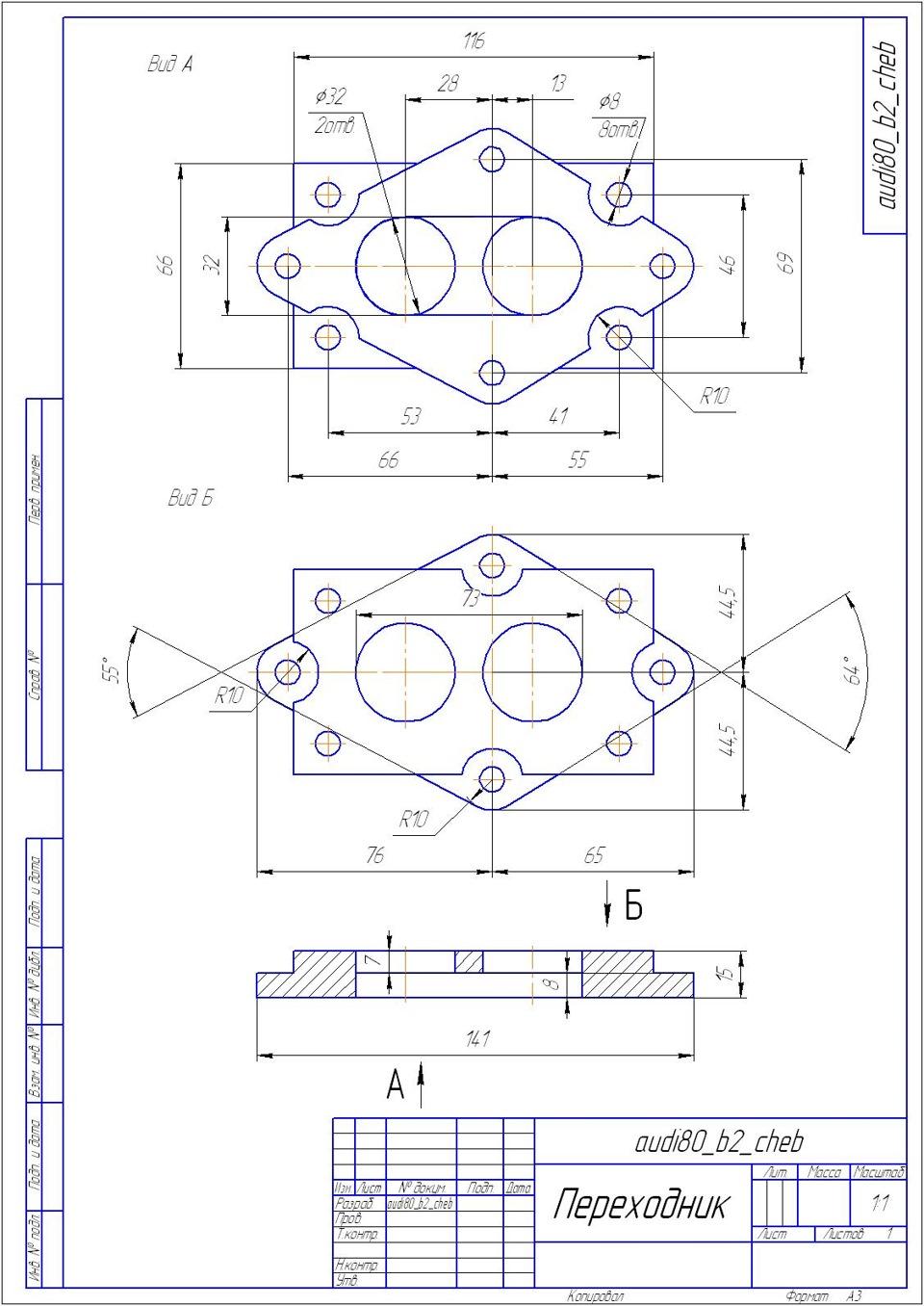 Схема подключения карбюратора солекс на ауди 100