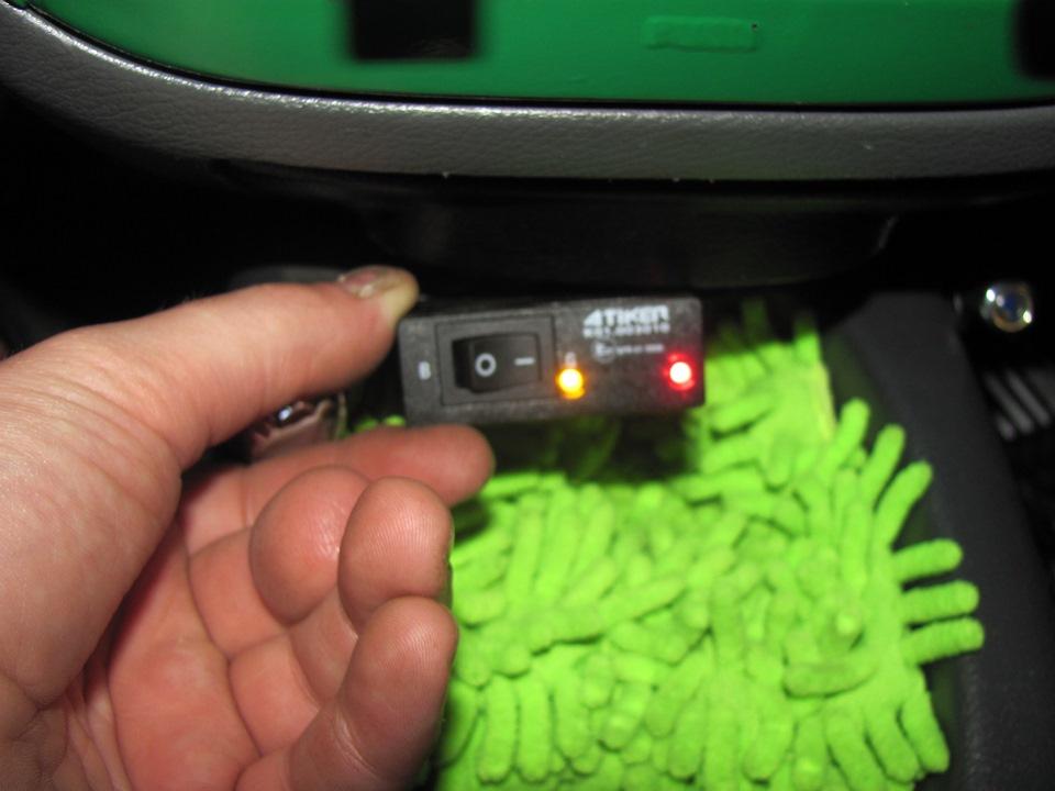 Подключение кнопки и эмулятора