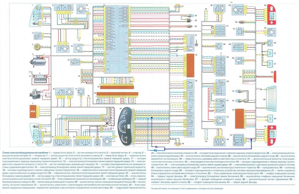 Lada 2104 c 2010 года 53 синхронизаторы, передние сидения от иж2126 0 нм, с кулачковыми муфтами включения