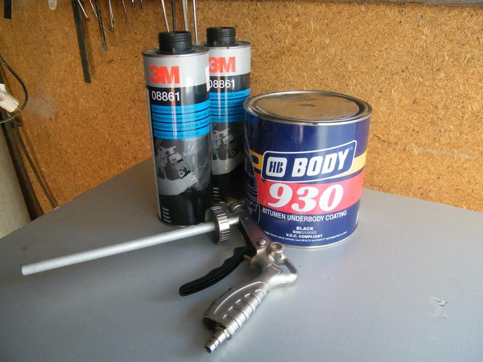 Антикор мастика 3м цена аквест-24 гидрофобизатор
