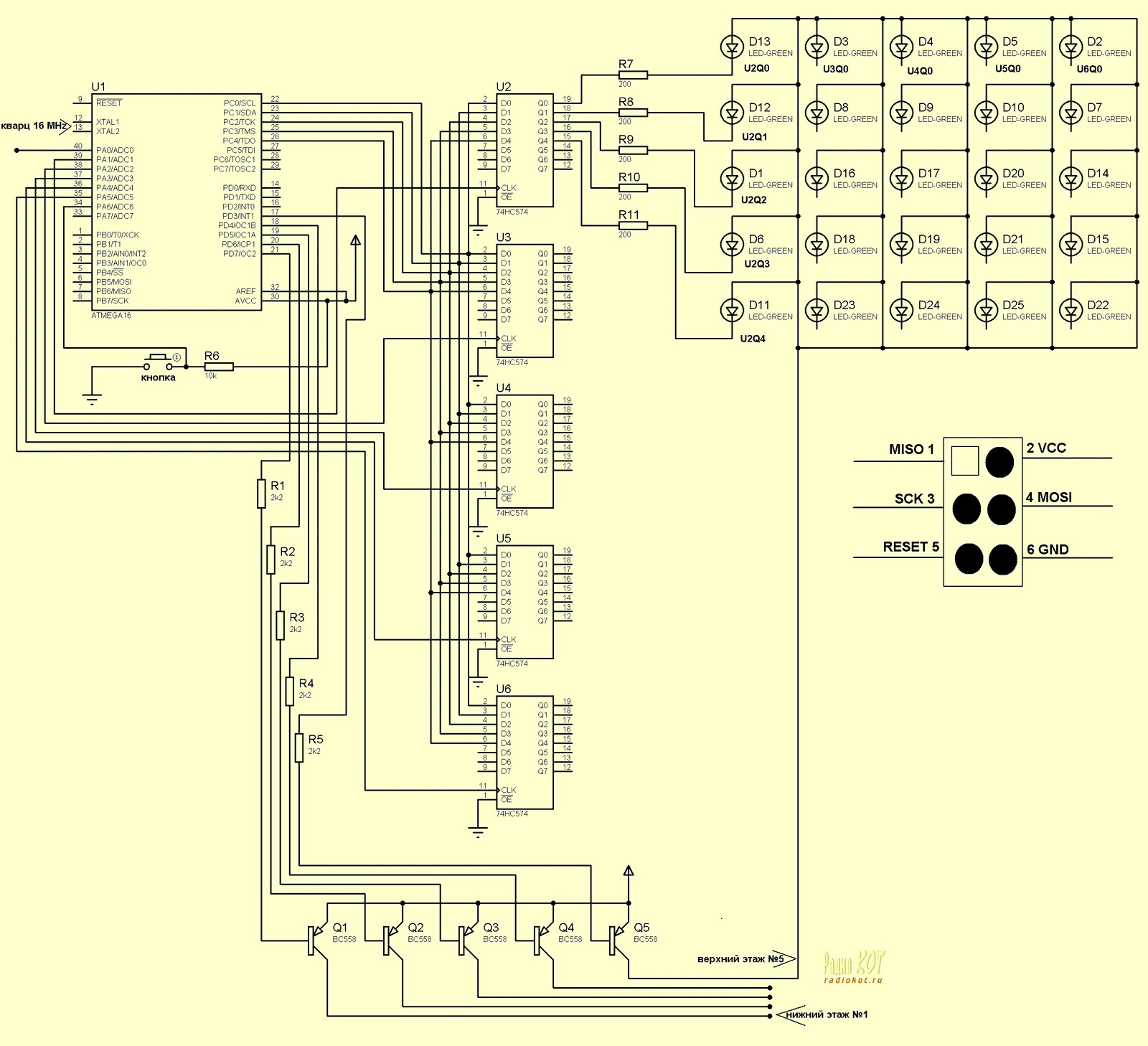 Светодиодный куб своими руками схема фото 144