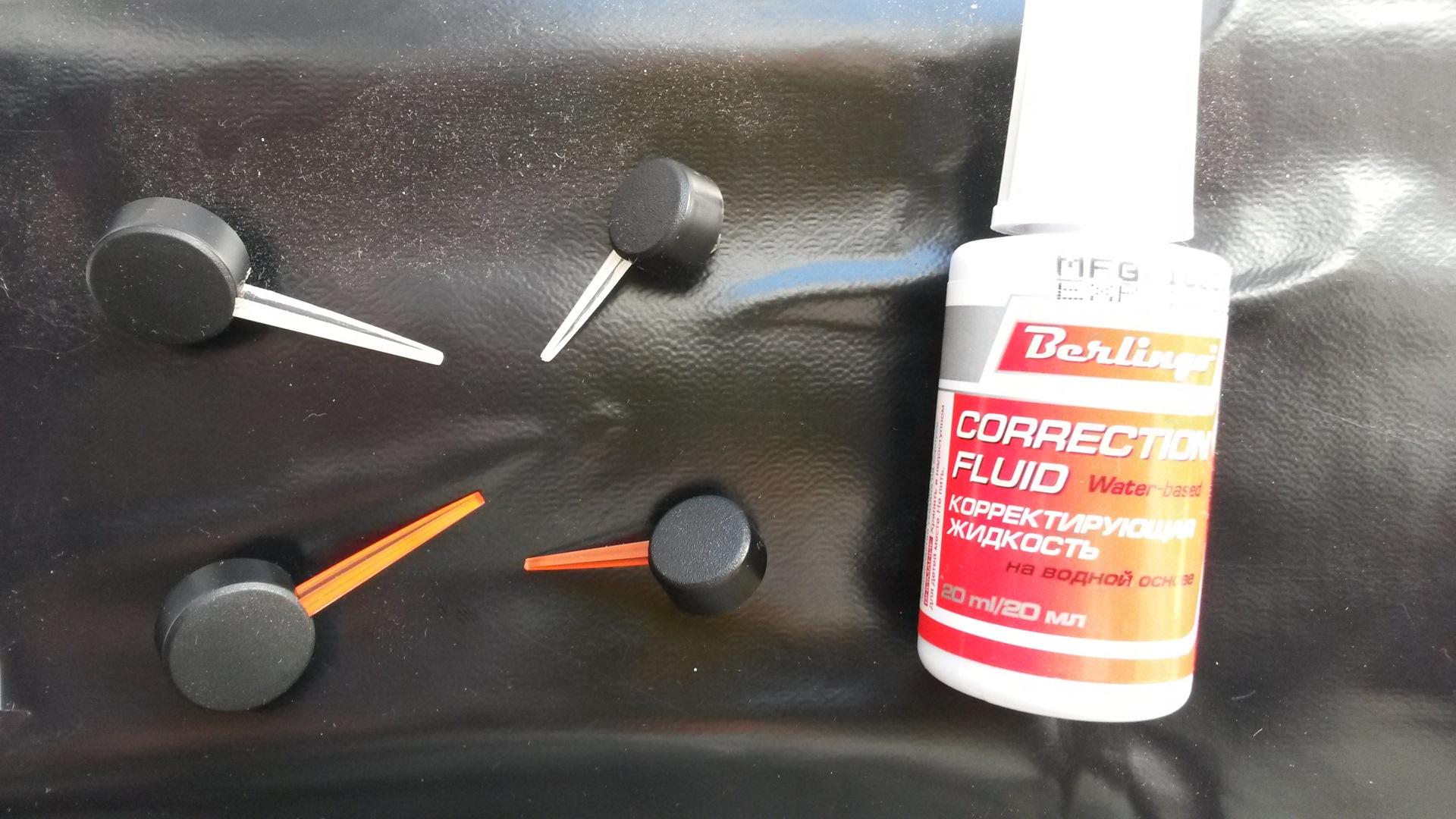 Как сделать стрелки для приборной панели