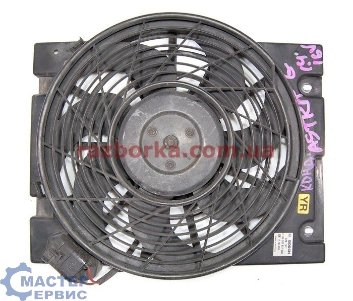 как подключить вентилятор к опель