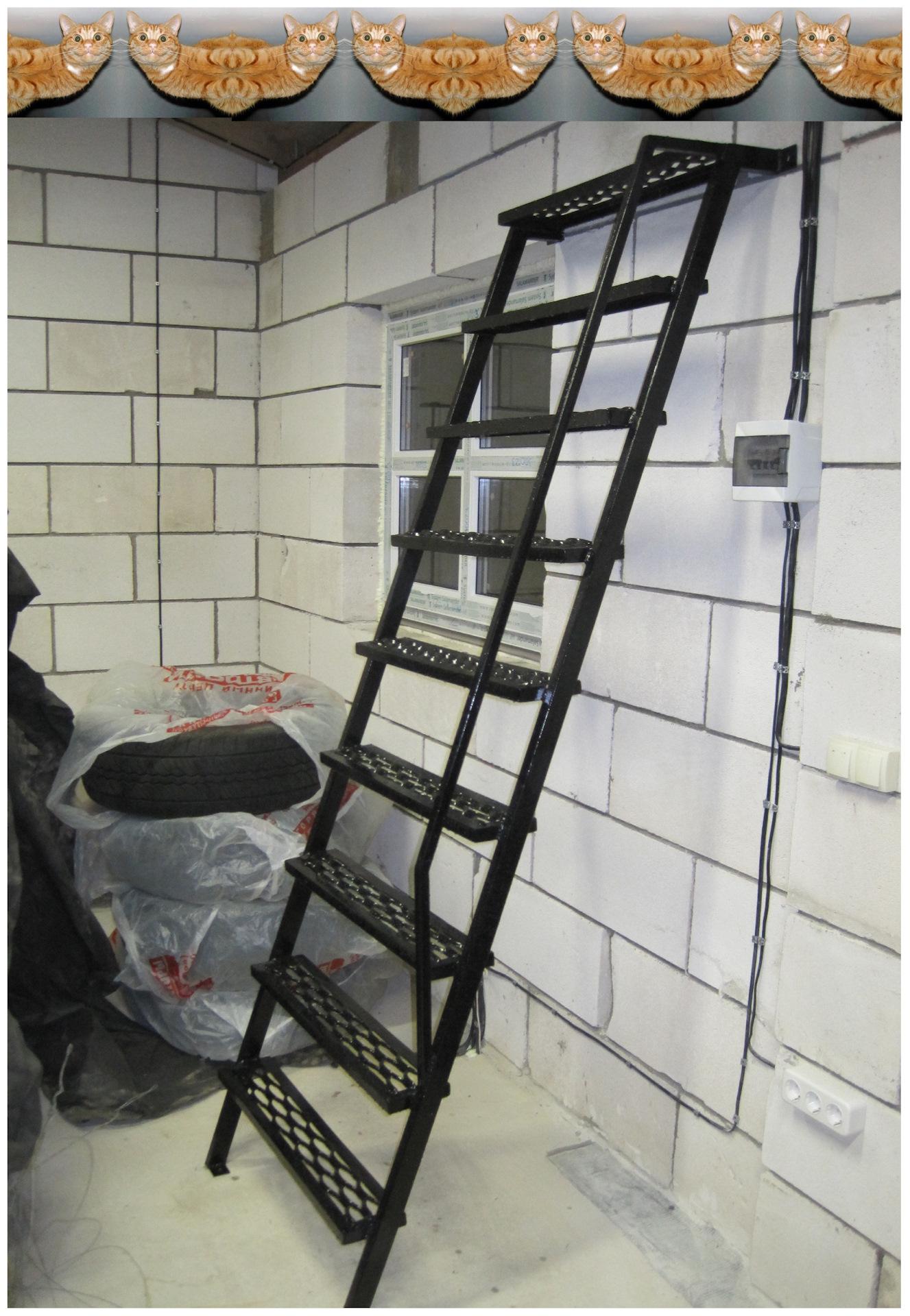 гигант лестница в подвал гаража металлическая фото доступные, как