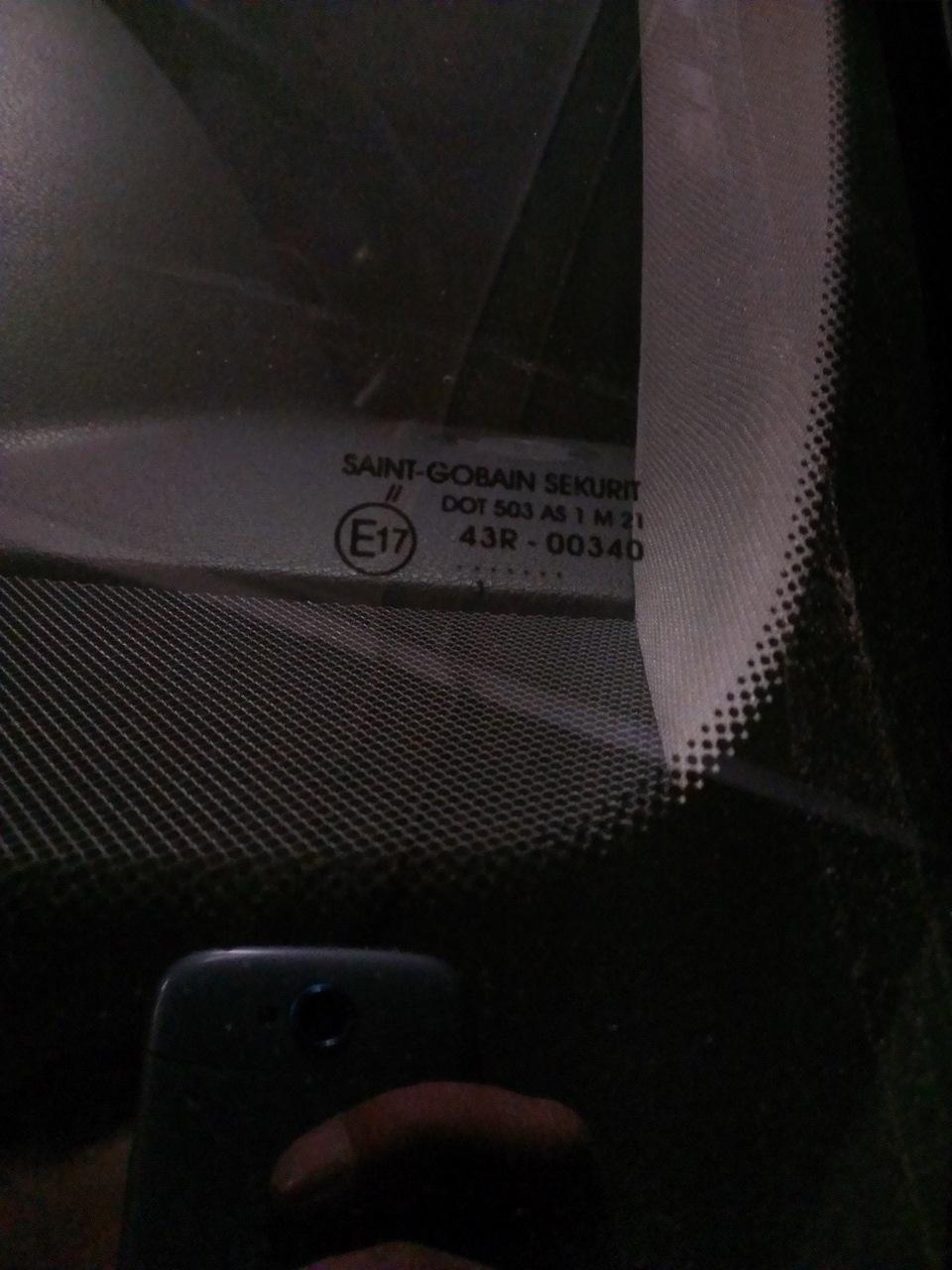 Поменять лобовое стекло на опель астра h