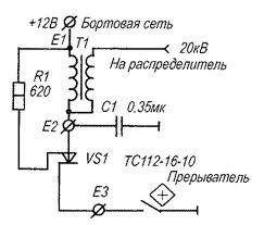 Схема электронное чудо