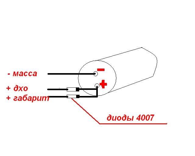 3 простая схема в ней у дхо и