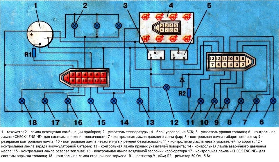 Ваз 21093 электро схема 526