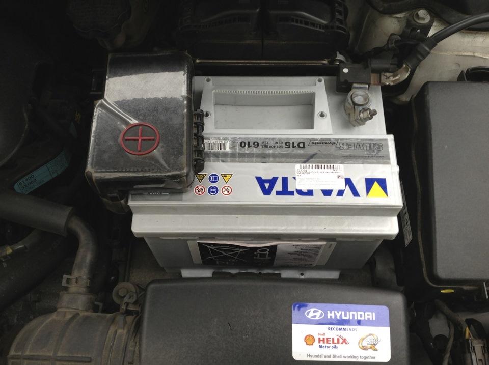 в hyundai elantra разряжается аккумулятор