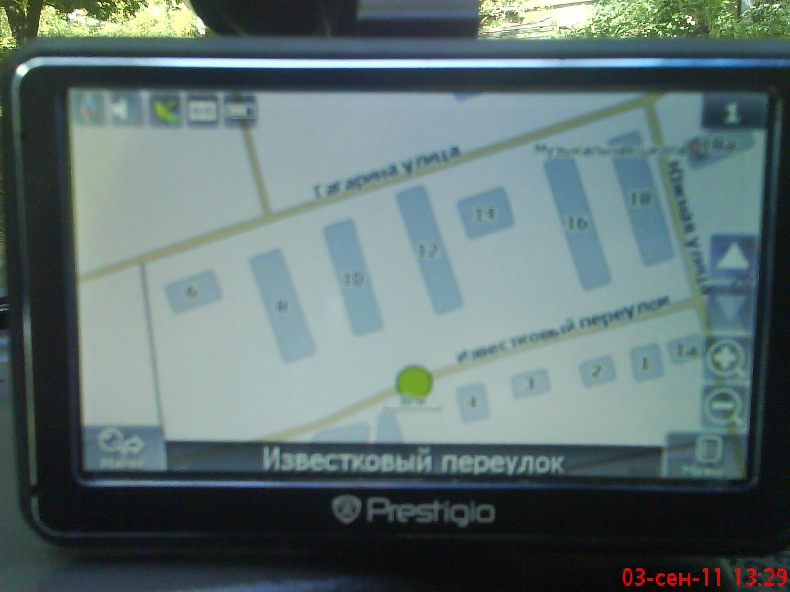 geovision программа для видеонаблюдения скачать
