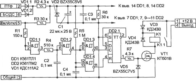 электрическая схема реле