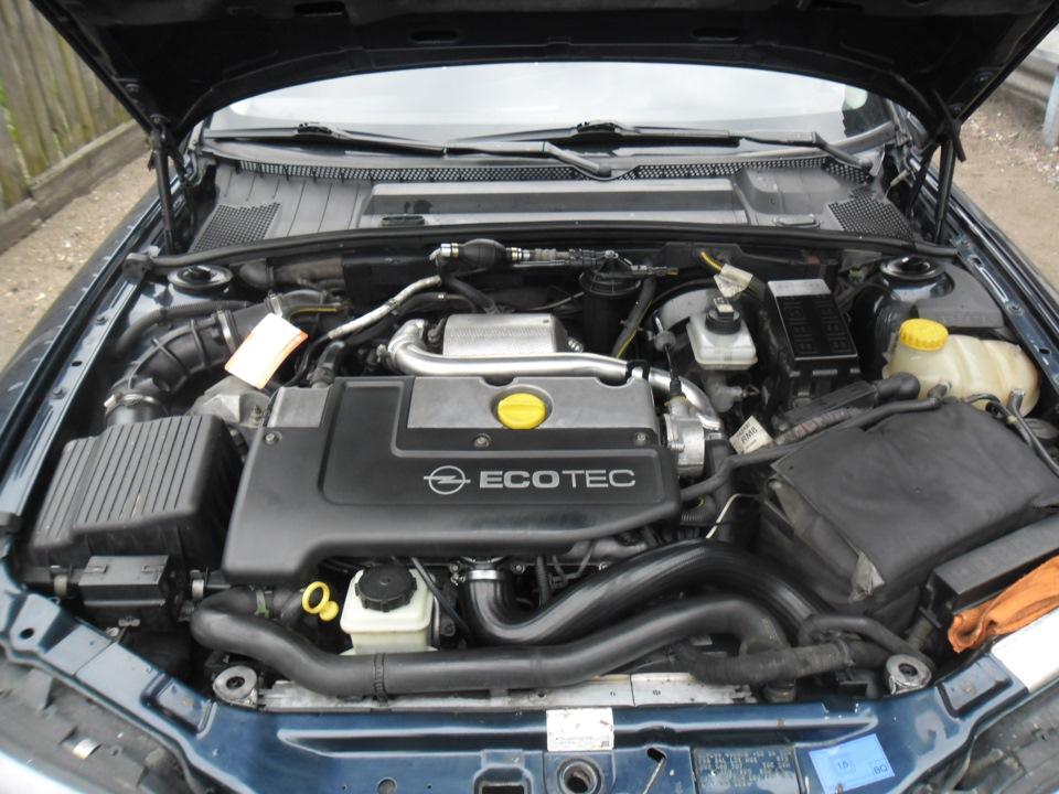 когда картинки двигателей опель вектра довольны