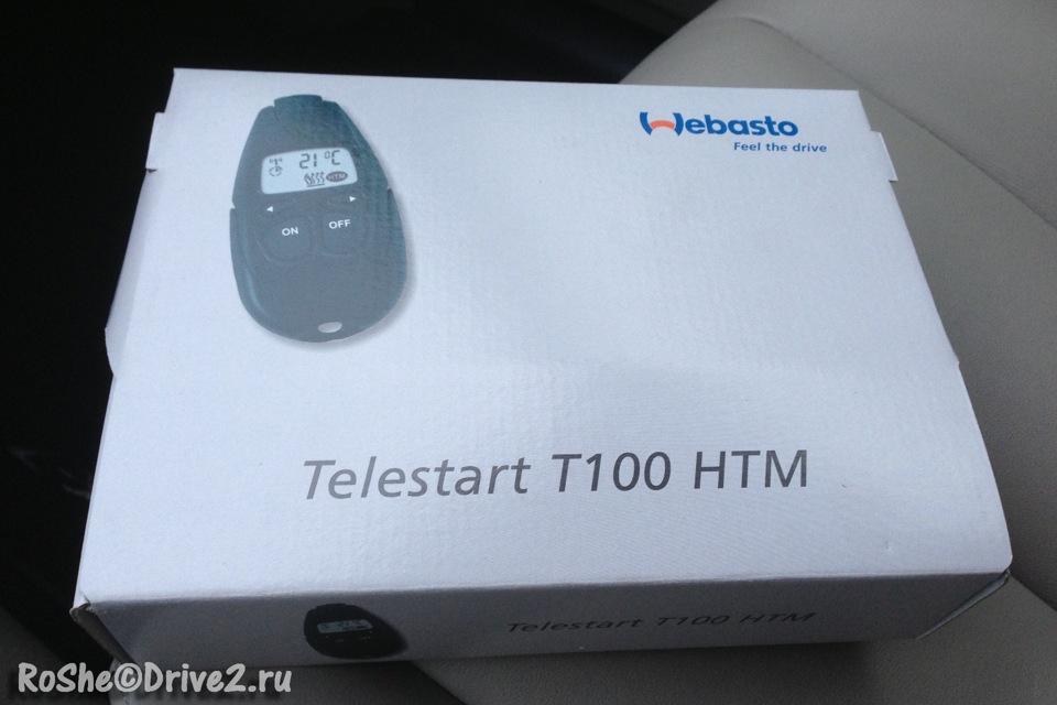 Webasto Telestart T100 HTM