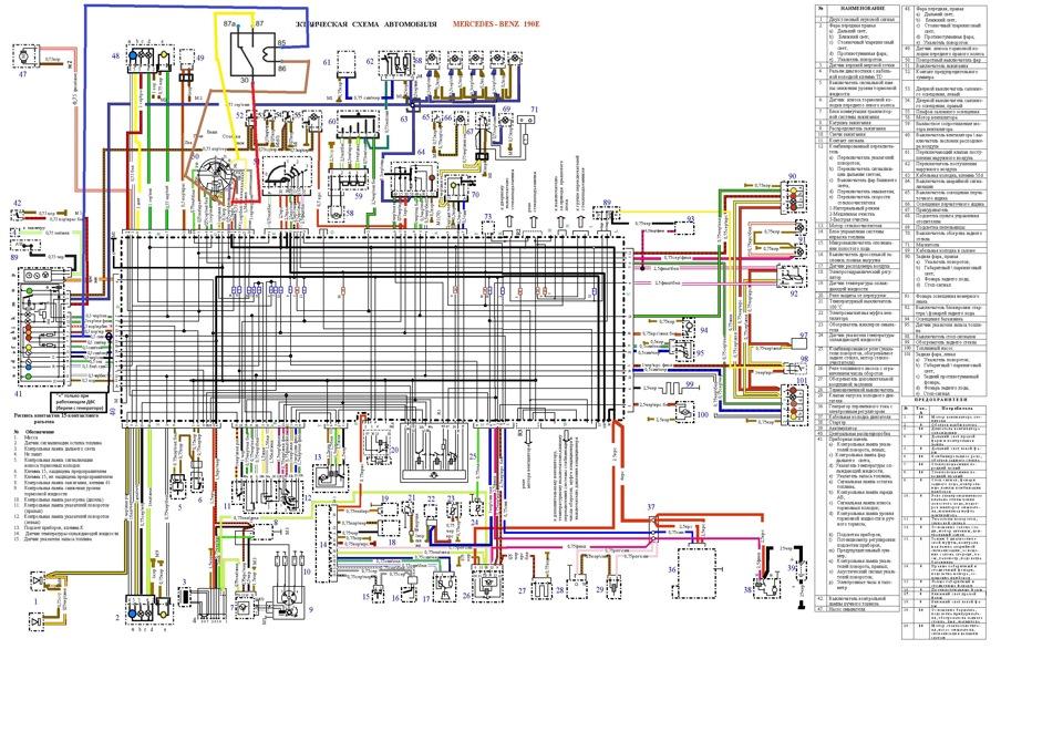 схема установки реле