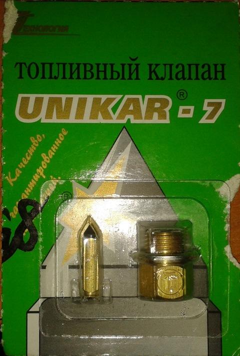 Фото №13 - замена форсунок ВАЗ 2110 8 клапанов