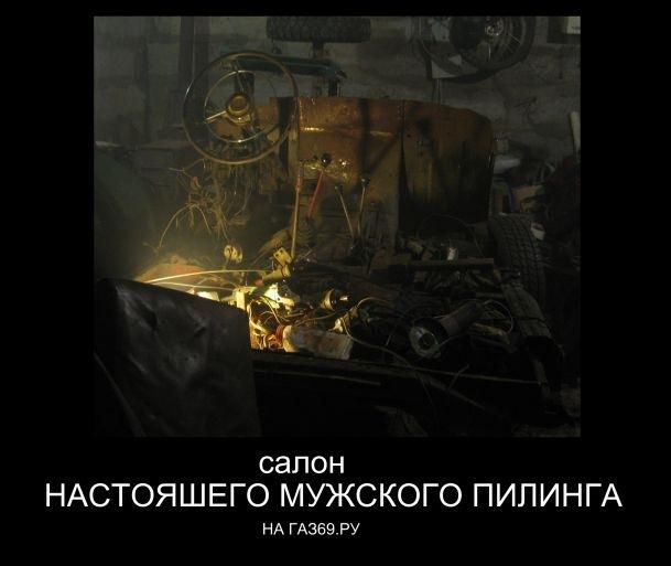 6cd6868s-960.jpg