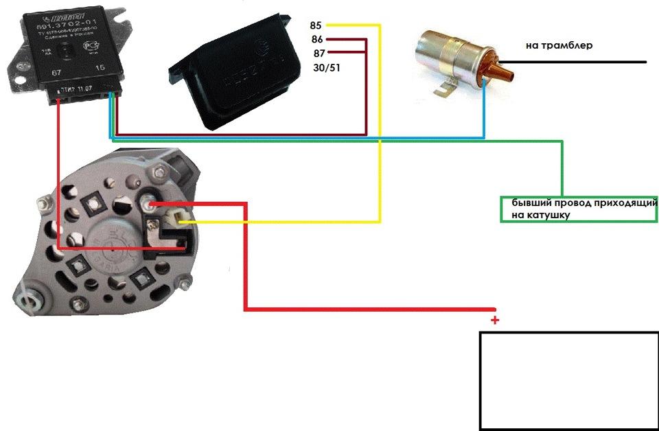 Схема подключения генератора ваз фото 857