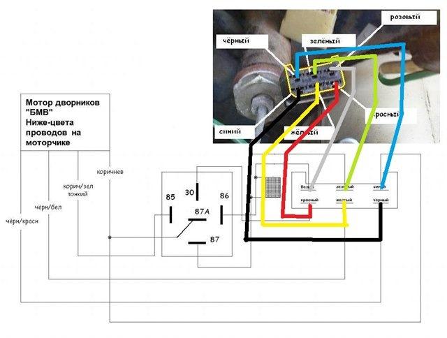Как сделать моторчик дворников