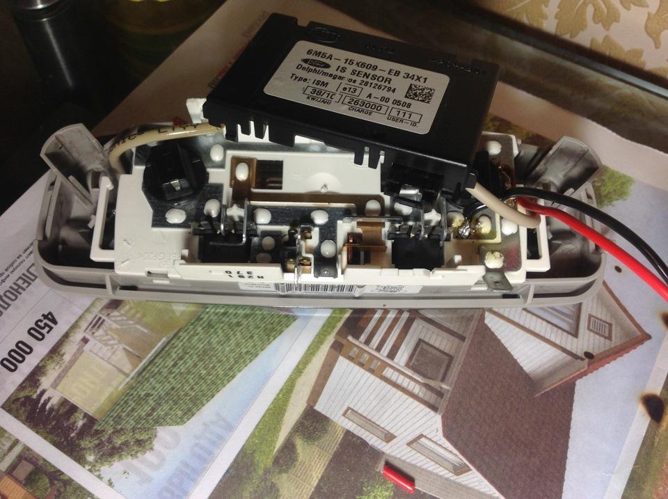 ford focus 2 подключение радар-детектора к плафону