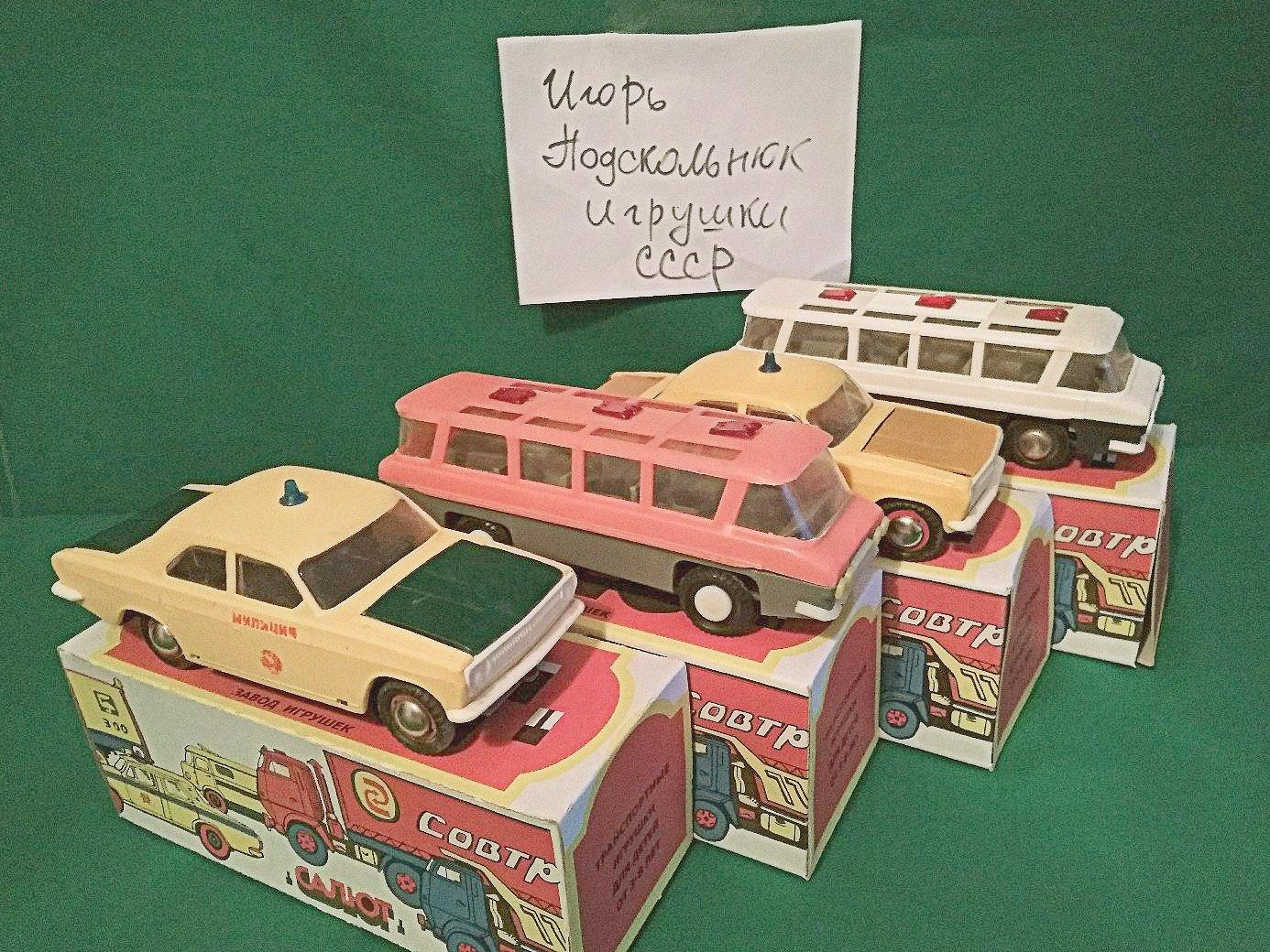 фото американских игрушек восьмидесятых годов зеленый