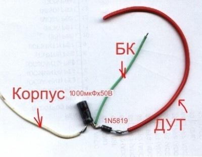 Схема подключения ДУТ к БК Multitronics VC731.