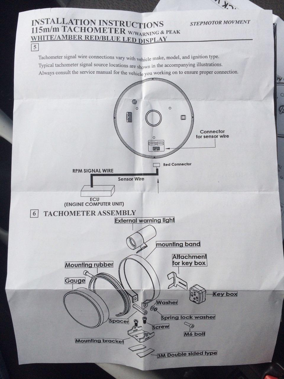 Инструкция по установке тахометра