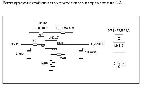 Стабилизатор напряжения на кт825г где взять напрокат сварочный аппарат