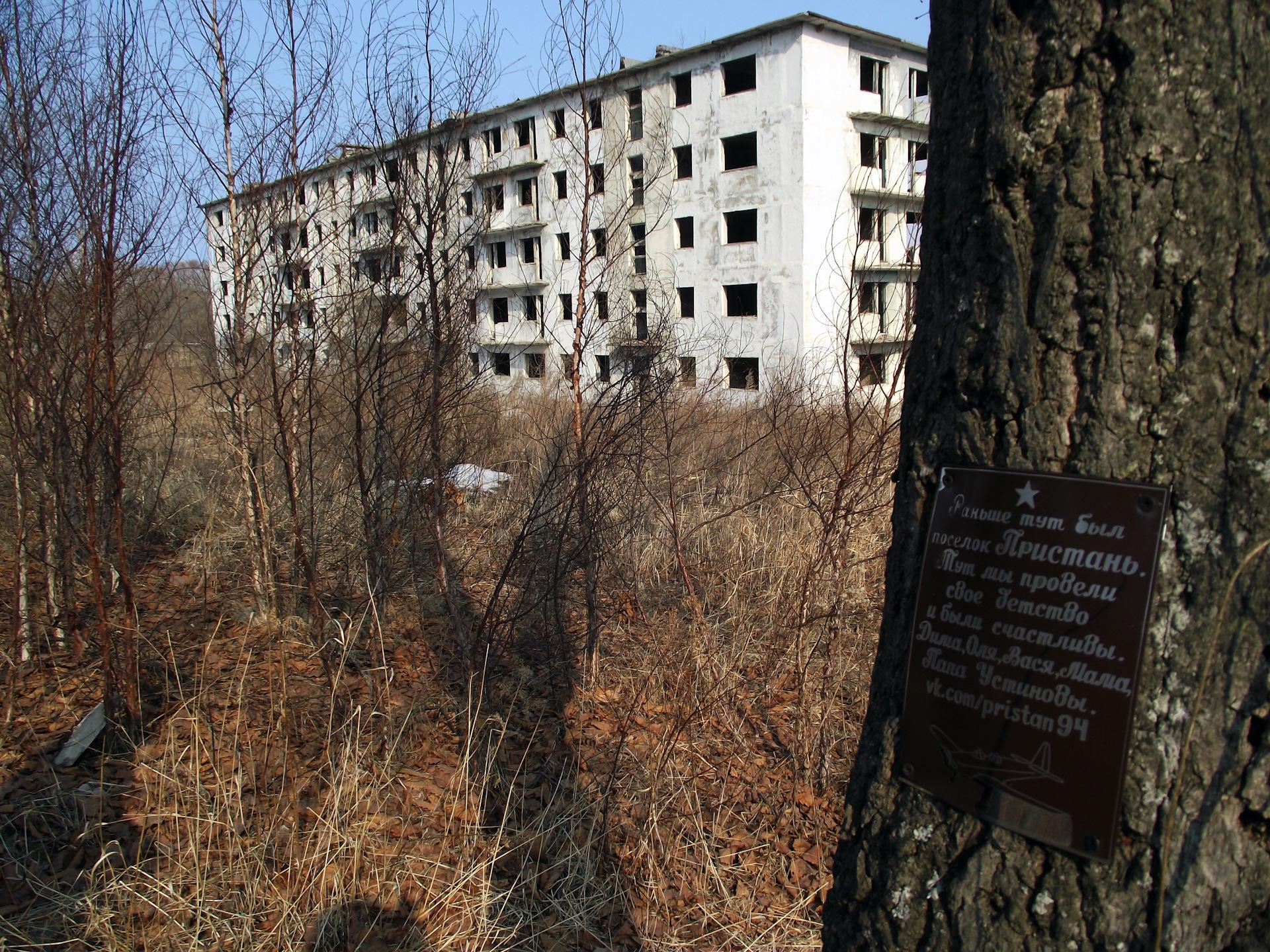инструкции примерами фото смоляниново военный городок известен нашей стране
