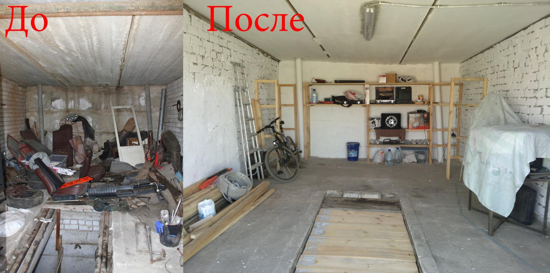 Как с гаража сделать автосервис