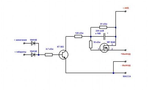 Пока ждал электронные компоненты(заказываю почтой) в схему внес пару изменений.  Добавил стабилизатор LM317 с...