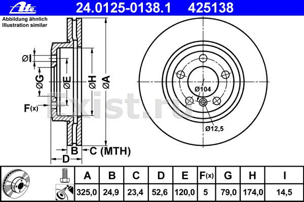 bmw e46 330d тормозные диски