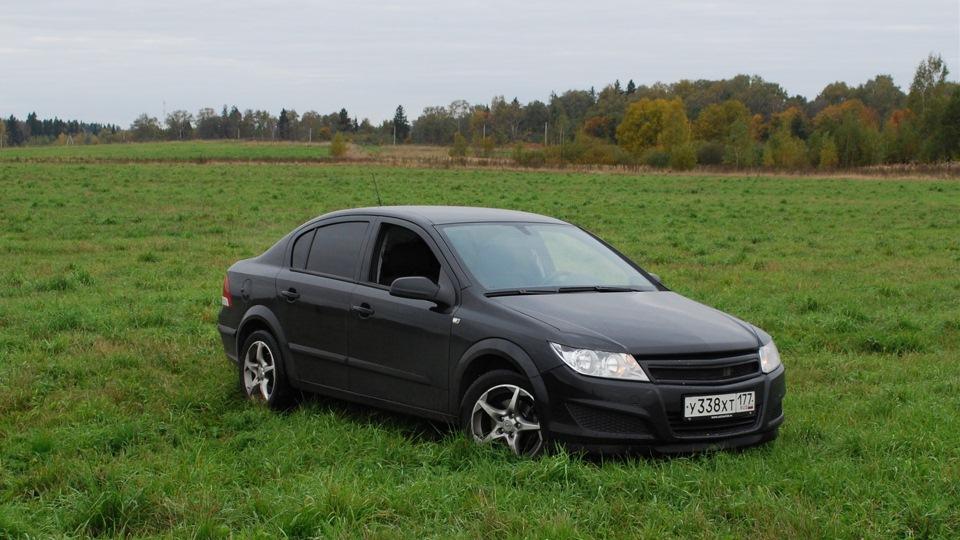 Opel astra h своими руками фото 952