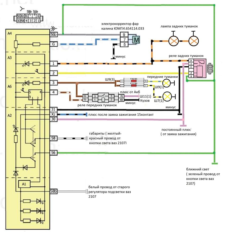 Схема подсветки приборов на калине