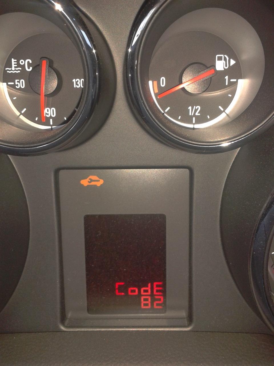 "code 82"" или Код 82 — бортжурнал opel mokka 2015 года на drive2"