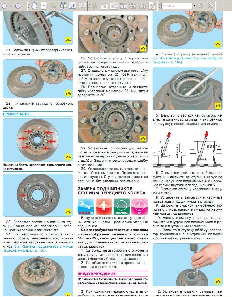 Замена тормозных дисков на лансер 9 своими руками