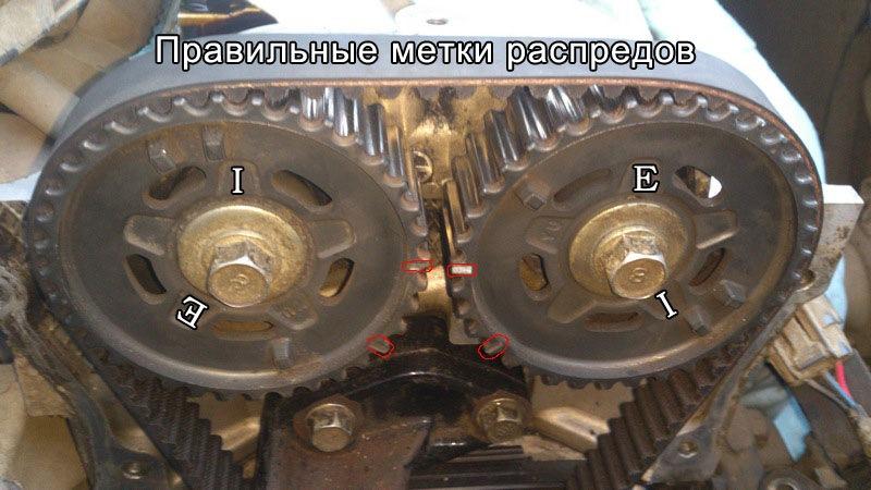 установка цепи зажигания mazda mpv картинки
