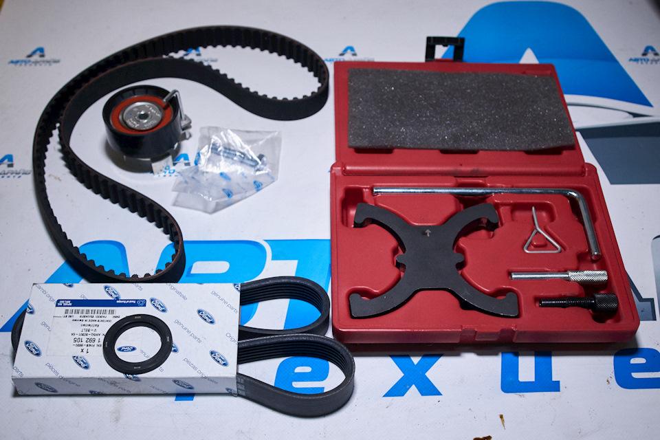 Специализированный инструмент для замены ремня ГРМ Ford Focus III