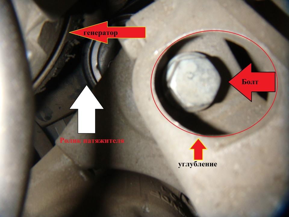 Как заменить обводной ролик на поло седан