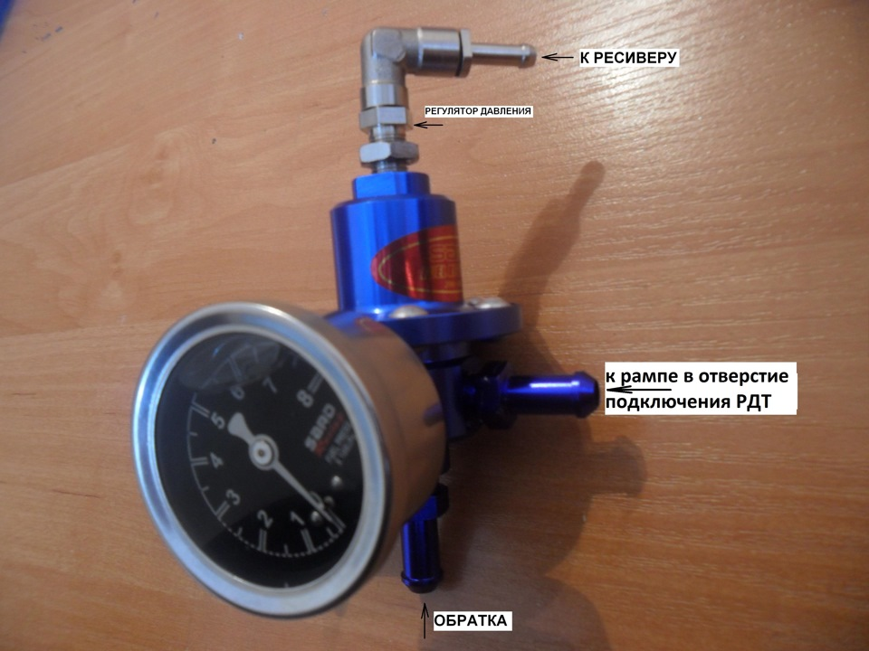 Фото №22 - клапан давления топлива в рампе 2110